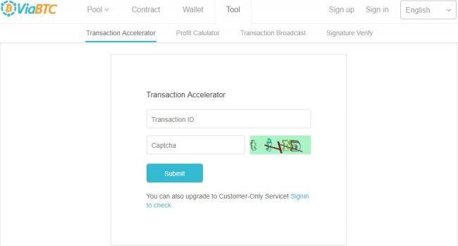 Accélérateur de transaction ViaBTC
