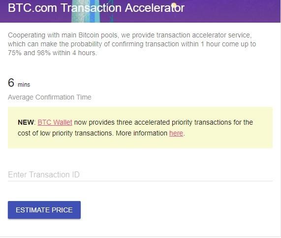accelérateur BTC.com