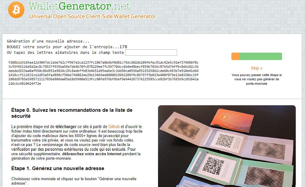 Wallet Generator : Portefeuilles Bitcoin et de crypto-monnaies